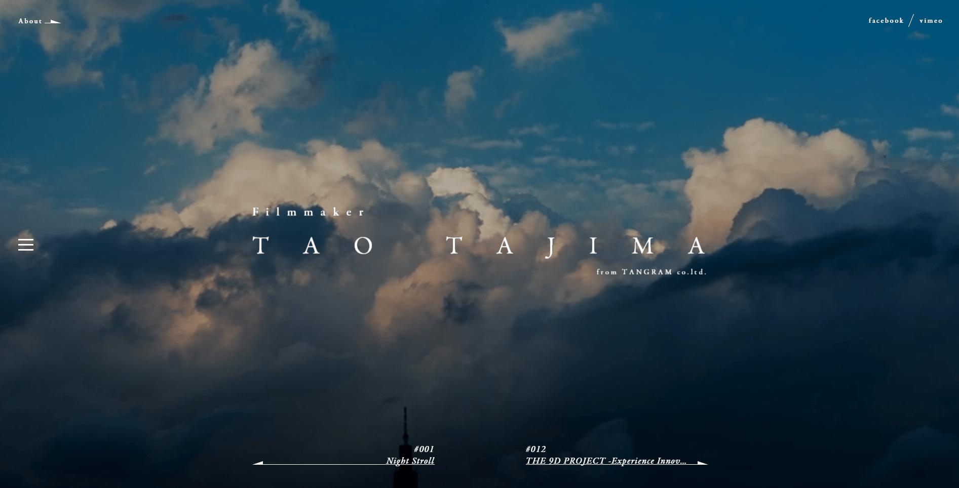 site Tao Tajima - 9 sites incríveis para você se inspirar