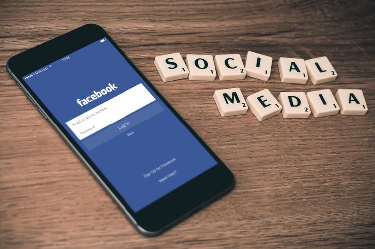 Tendências: Facebook está investindo em novas ferramentas de vendas.